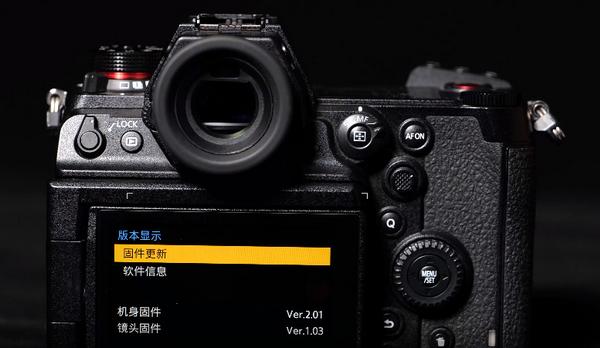 松下85定焦镜头上市,微单S5固件升级实测!