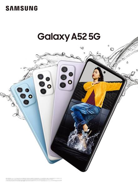 三星Galaxy A52 5G发布,让创新触手可及