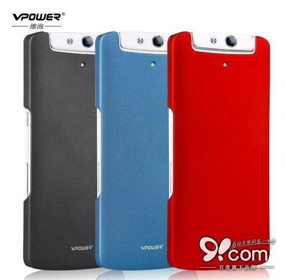 维泡推出乐系列和恒系列oppo n1 mini超薄手机壳