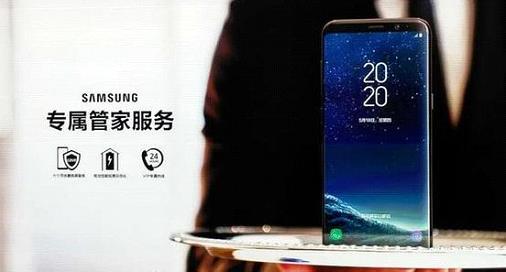 三星移动总裁高东真:将全球科技优势注入中国市场