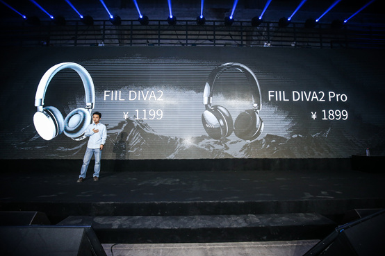 FIIL耳机无线新品在京发布 智享无线
