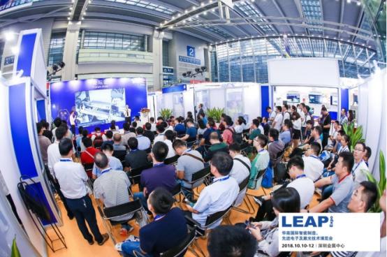 慕尼黑华南国际智能制造、先进电子及激光技术博览会隆重开幕!