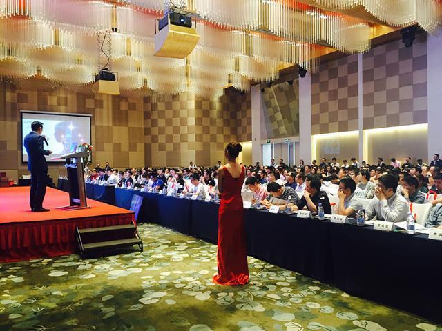 移远通信新产品新技术研讨会在深圳成功