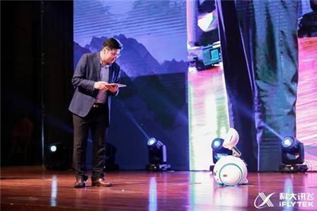 华硕小布携手科大讯飞以AI助力教育信息化2.0