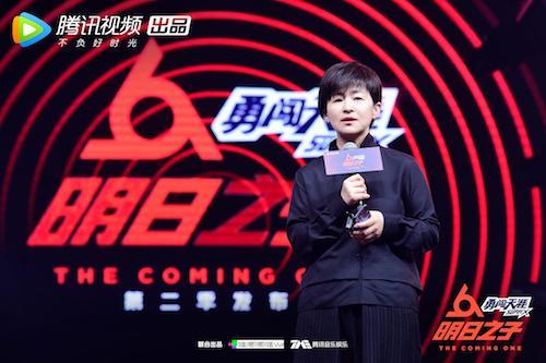 企鹅影视高级副总裁马延琨