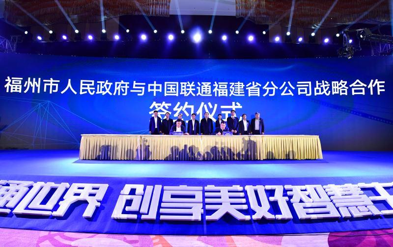 追梦5G时代 引领智慧生活 中国联通5G创新应用峰会扫描