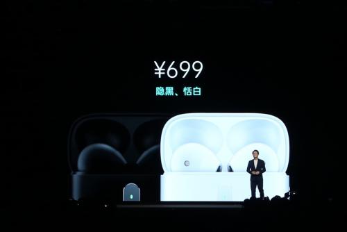 Reno3系列最佳伴侣,699元OPPO Enco Free正式发布