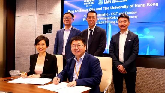 平安智慧城市与香港大学医学院人工智能实验室合作签约