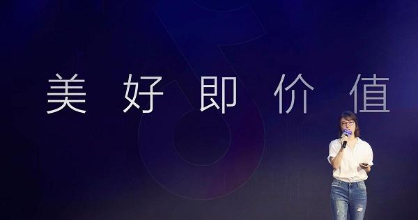 抖音总裁张楠:糊口有一千种切面,抖音选择勇气与乐观