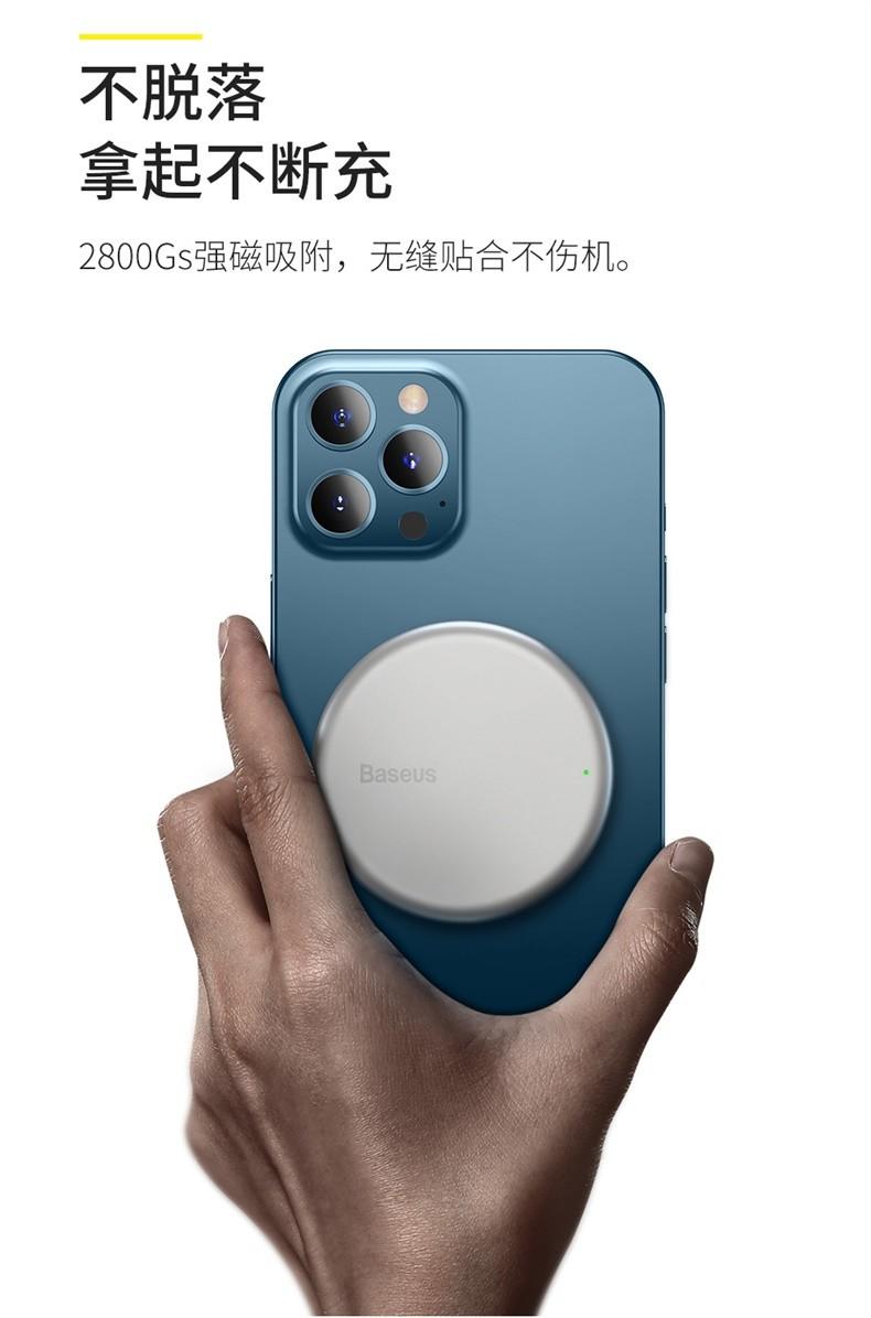 苹果MagSafe最佳代替品:倍思极简Mini磁吸无线充电器上市