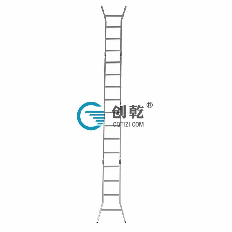 工程折叠梯