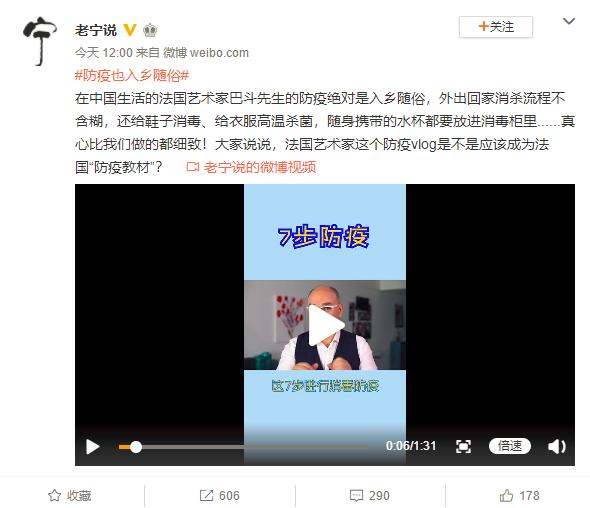 外国人在中国如何防疫?用海尔智慧家电7步搞定消杀工作