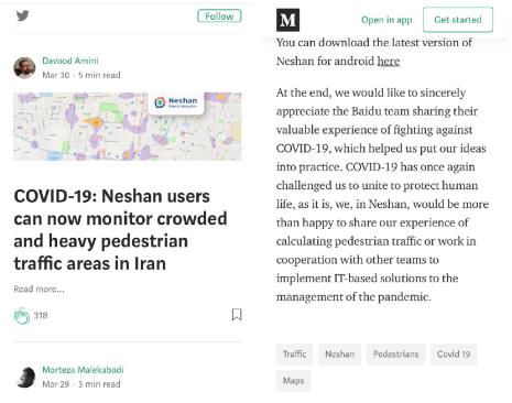 """伊朗地图厂商""""隔空感谢""""百度地图,分享抗疫经验助力民众抗疫"""