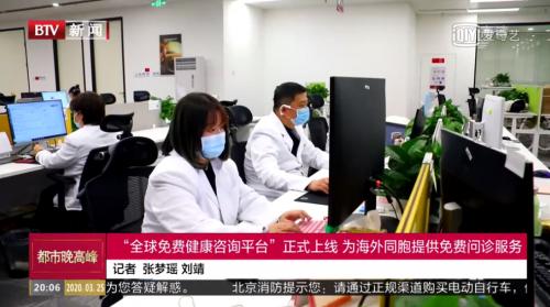 京东财报电话会:健康业务受关注,第一季度高速成长