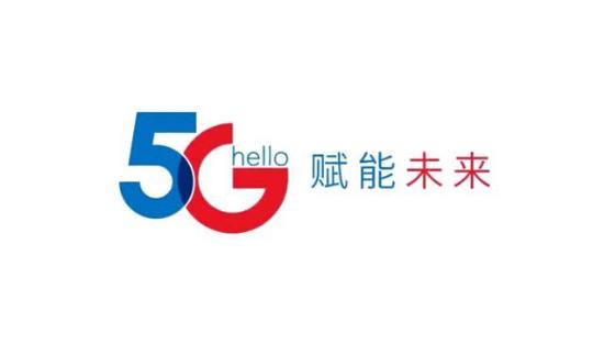 """""""中国5G・24小时""""全国在线大联播:""""云""""体验5G美好生活"""