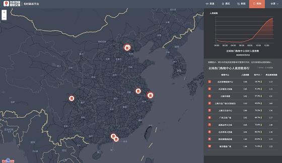 今日迎五一返程高峰,百度地图大数据显示安徽、江苏高速拥堵明显