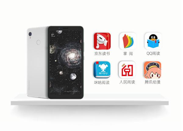 海信阅读手机A5 Pro系列京东钜惠 618豪礼享不停