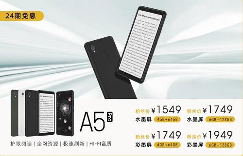 7.28宠爱多多 海信阅读手机系列京东粉丝福利重磅来袭