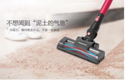 家用吸尘器哪个牌子好?一机多用满足日常清洁需求