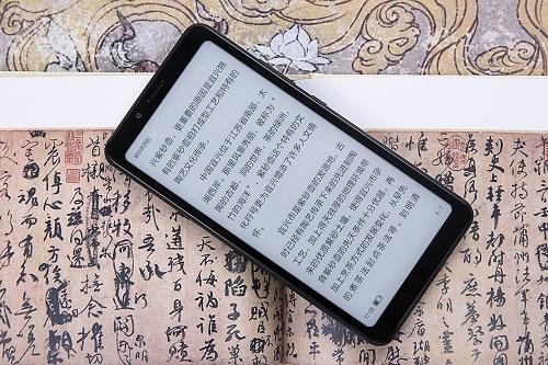 海信阅读手机A5 Pro超有质感的护眼阅读体验攻略