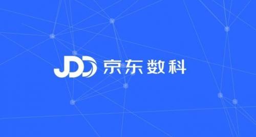 京东数科与大智慧财汇签署战略合作协议