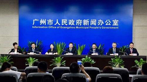 2020智能网联汽车驾驶大赛暨智能网联汽车技术大会启动仪式在广州隆重举行