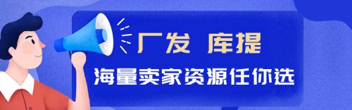"""智慧产业互联网""""浪潮""""掷地有声 钢来钢往V2.0版本正式上线运营!"""