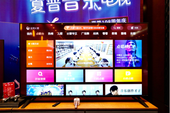 8K电视惊艳夏普108周年新品发布会 全面升级视听娱乐体验