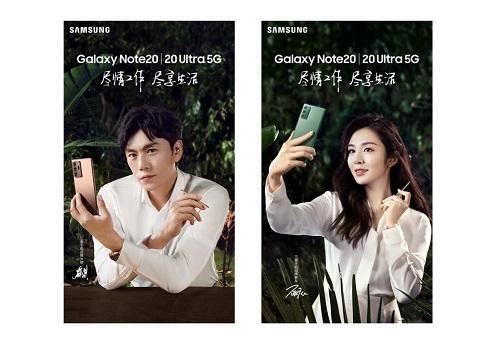 顏值與實力兼具,三星Galaxy Note20系列值得入手