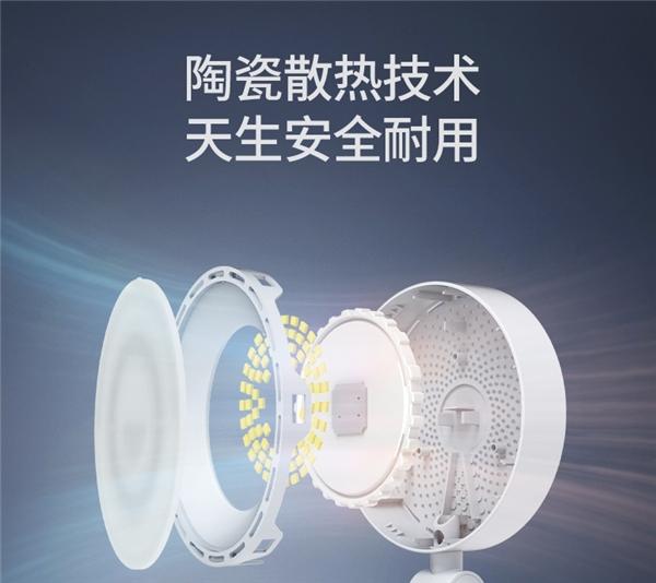 上海三思推出五星级护眼台灯,曾与华为达成合作