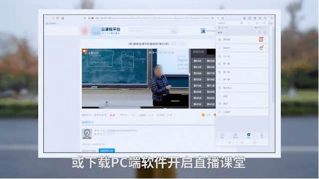 苏州科达智慧教室广受好评,清华、浙大、交大等知名大学都在用