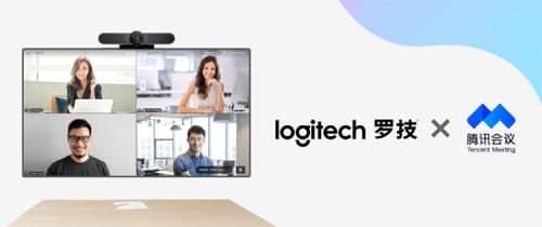视频会议软件大增长,如果挑选合适的视频会议设备?