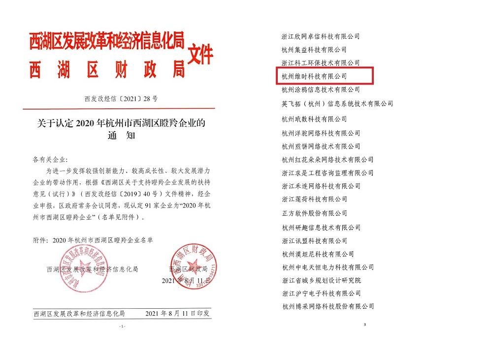 年招商银行南昌分行校园雇用私南昌酒吧气氛组招聘2022